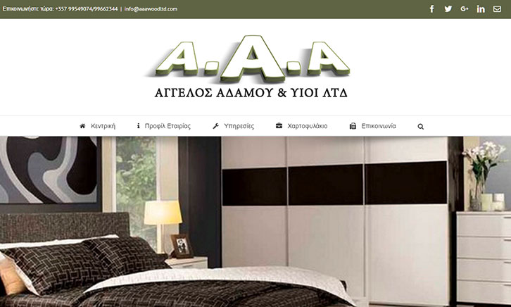 Aggelos-Adamou-LTD-nxdpro-solutions