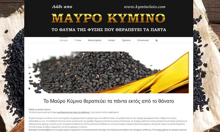 kyminelaio-nxdpro-solutions