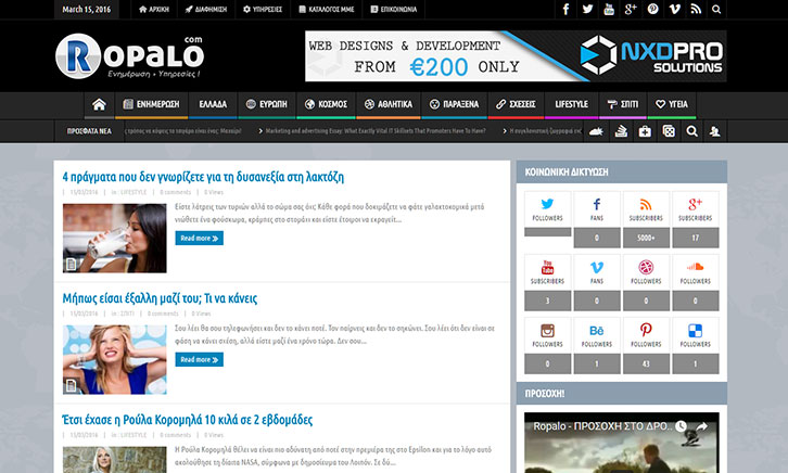 ropalo-news-services-nxdpro-solutions